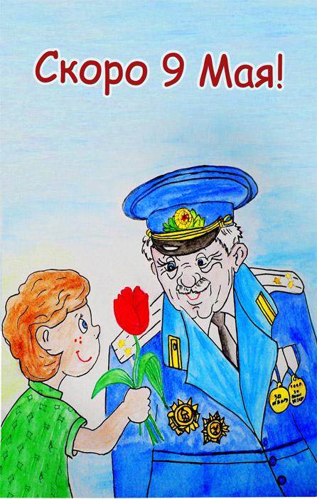 Картинки 9 Мая День Победы для детей - подборка 13