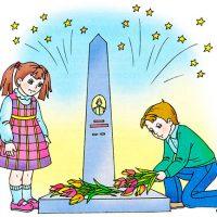 Картинки 9 Мая День Победы для детей - подборка 7