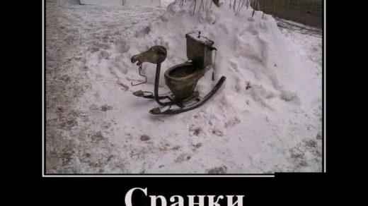 Лучшие смешные и ржачные демотиваторы за конец мая 2018 - сборка №31 7