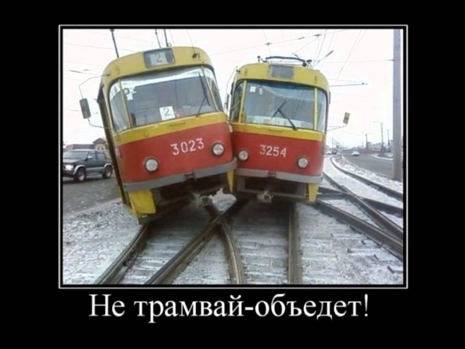 Лучшие смешные и ржачные демотиваторы за конец мая 2018 - сборка №31 9