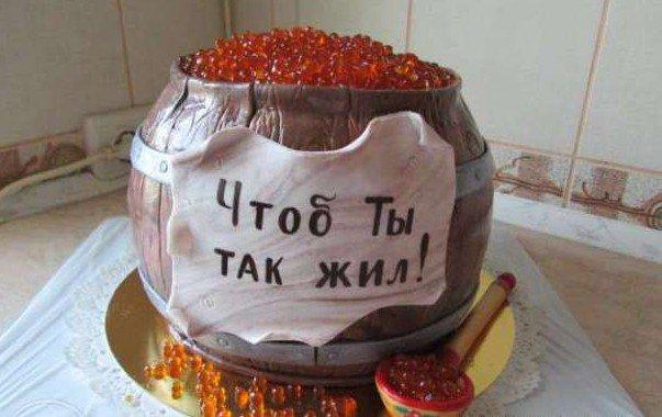 Самые красивые и прикольные фото тортов - самые оригинальные 17