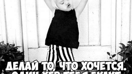Смешные картинки, чтобы развеселить девушку - забавная подборка 10