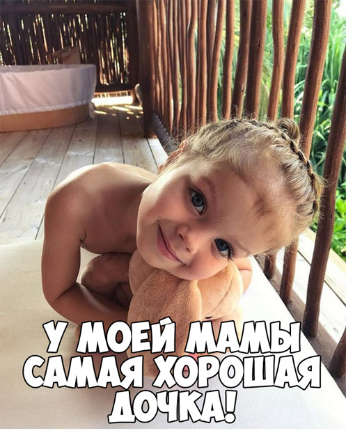 Цитаты про маленькую дочку - самые красивые и милые 6