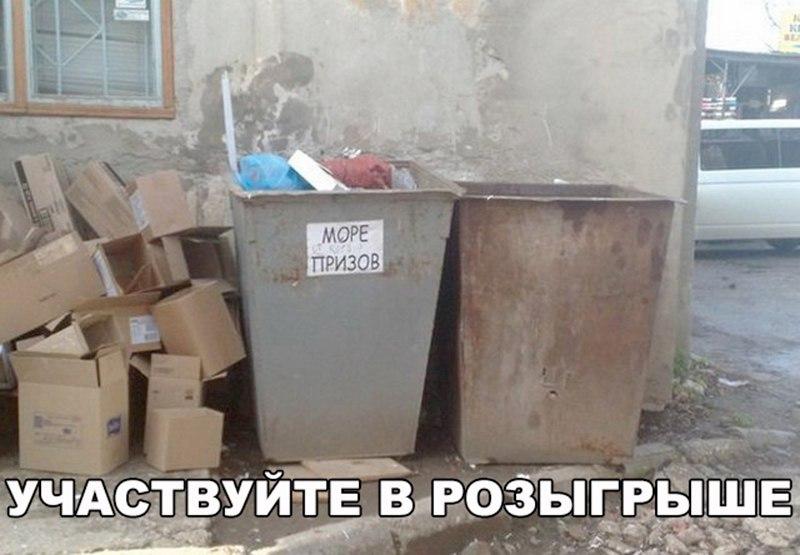 Это Россия, детка! - смешные и прикольные картинки 17