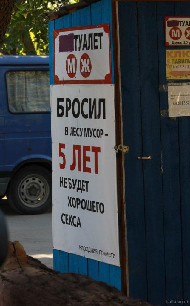Это Россия, детка! - смешные и прикольные картинки 3