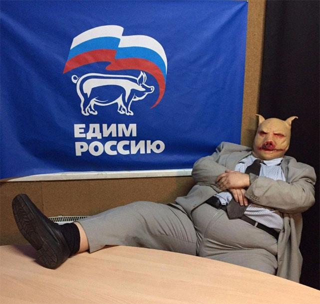 Это Россия, детка! - смешные и прикольные картинки 4