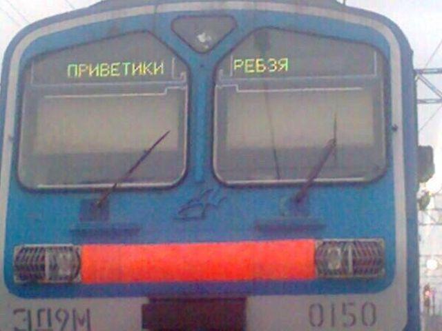 Это Россия, детка! - смешные и прикольные картинки 5