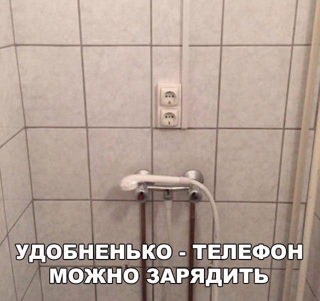 Это Россия, детка! - смешные и прикольные картинки 7
