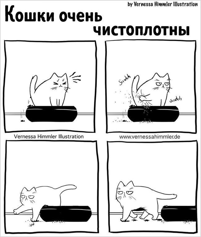 18 прикольных комиксов, в которых себя узнает каждый владелец кота - подборка 16