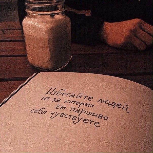 В чем суть жизни Красивые цитаты и высказывания со смыслом 9