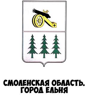 Гербы городов России картинки с названиями - подборка 101