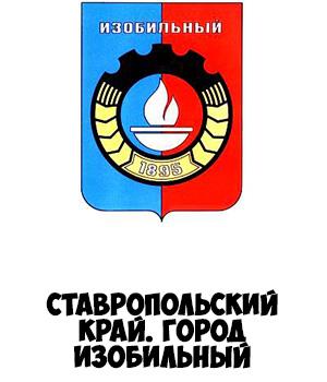 Гербы городов России картинки с названиями - подборка 104