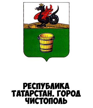 Гербы городов России картинки с названиями - подборка 111