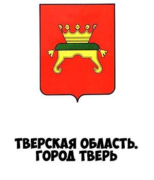 Гербы городов России картинки с названиями - подборка 112