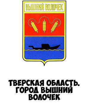 Гербы городов России картинки с названиями - подборка 114