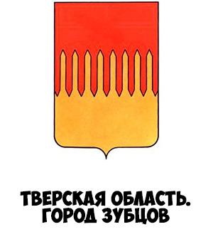 Гербы городов России картинки с названиями - подборка 115
