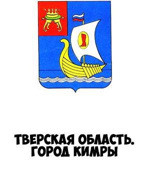 Гербы городов России картинки с названиями - подборка 116