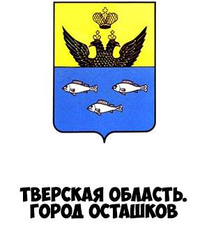 Гербы городов России картинки с названиями - подборка 117