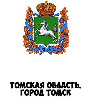 Гербы городов России картинки с названиями - подборка 119