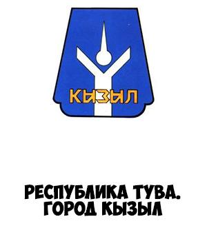 Гербы городов России картинки с названиями - подборка 120