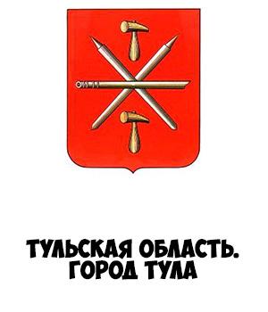 Гербы городов России картинки с названиями - подборка 121