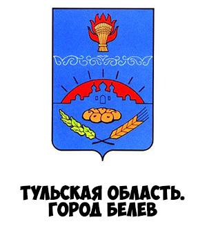 Гербы городов России картинки с названиями - подборка 122