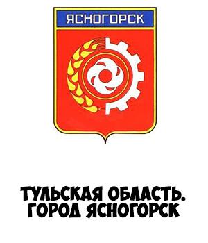 Гербы городов России картинки с названиями - подборка 123