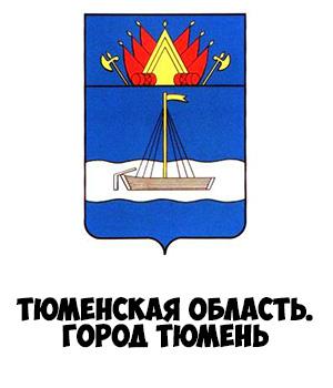Гербы городов России картинки с названиями - подборка 124