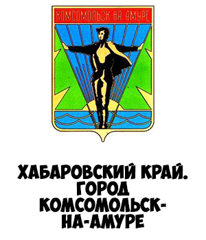 Гербы городов России картинки с названиями - подборка 127