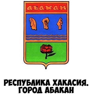 Гербы городов России картинки с названиями - подборка 128