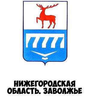 Гербы городов России картинки с названиями - подборка 13