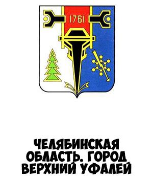 Гербы городов России картинки с названиями - подборка 131