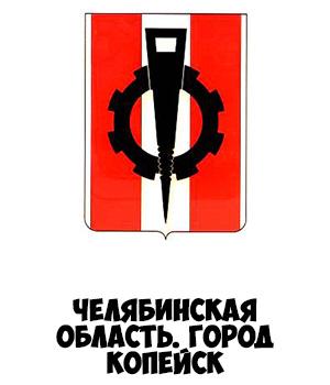 Гербы городов России картинки с названиями - подборка 133