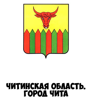 Гербы городов России картинки с названиями - подборка 136