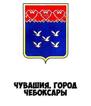 Гербы городов России картинки с названиями - подборка 138
