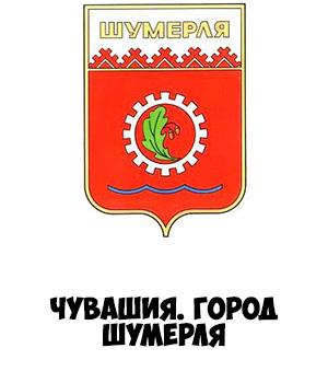 Гербы городов России картинки с названиями - подборка 139