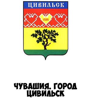 Гербы городов России картинки с названиями - подборка 140