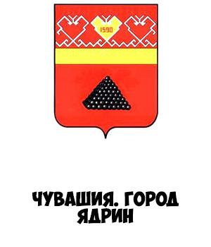 Гербы городов России картинки с названиями - подборка 141