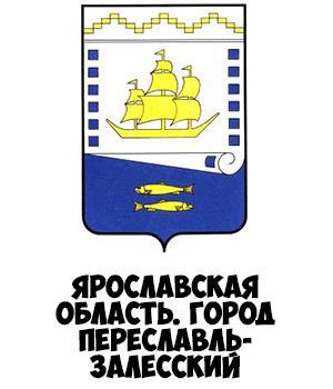 Гербы городов России картинки с названиями - подборка 143