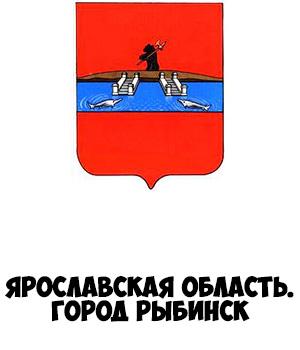 Гербы городов России картинки с названиями - подборка 145