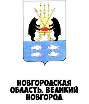 Гербы городов России картинки с названиями - подборка 16