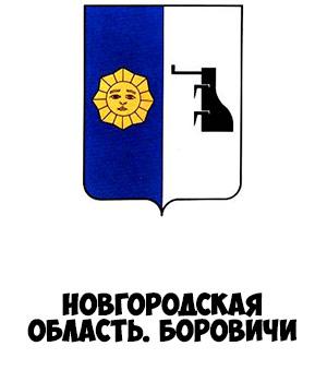 Гербы городов России картинки с названиями - подборка 17