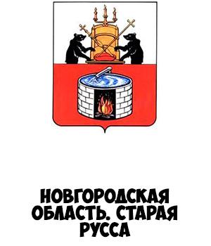 Гербы городов России картинки с названиями - подборка 19