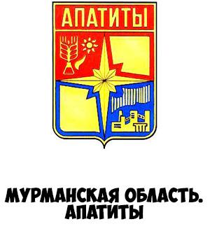 Гербы городов России картинки с названиями - подборка 2