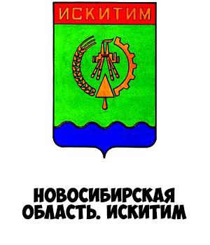 Гербы городов России картинки с названиями - подборка 21