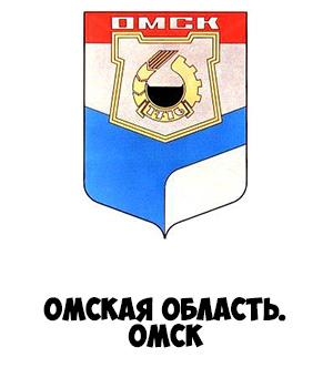 Гербы городов России картинки с названиями - подборка 23