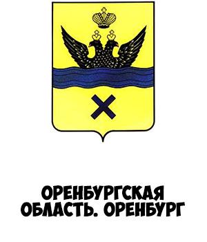 Гербы городов России картинки с названиями - подборка 24