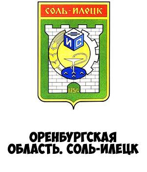 Гербы городов России картинки с названиями - подборка 27
