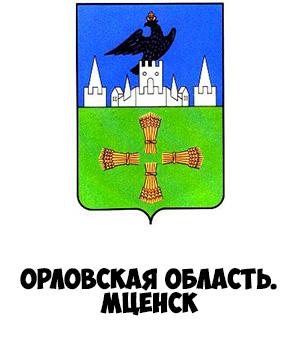 Гербы городов России картинки с названиями - подборка 29