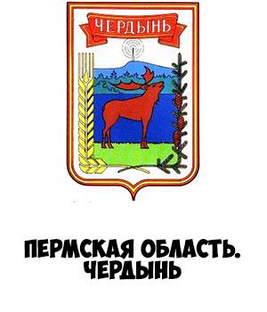 Гербы городов России картинки с названиями - подборка 40
